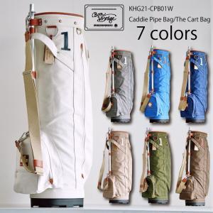 木の庄帆布 2021 パイプ フレーム キャディバッグ 9型-9.5型 Aluminum Pipe Flame THE CART BAG KHG21-CPB01W  21SS ゴルフバッグ ゴルフ用バッグ カートバッグ|golf-thirdwave