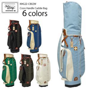 木の庄帆布 2021 クロスハンドル キャディバッグ 9型-9.5型 Cross Handle Cart Bag KHG22-CH02W  21FW ゴルフバッグ ゴルフ用バッグ カートバッグ SEP1|golf-thirdwave