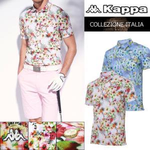 検索用:kappaカッパ半袖シャツ半そでクイックドライUVラウンドゴルフGolfポロシャツロゴ総柄花...