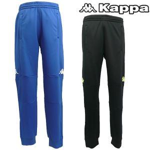 カッパ Kappa メンズ スポーツウエア ロングパンツ KF712KB51G Kappa 春 夏 ...