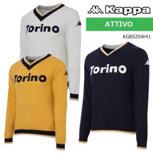 カッパゴルフ メンズ セーター KG852SW41 Kappa 秋冬 18FW 男性用 トップス 長そでの商品画像|ナビ