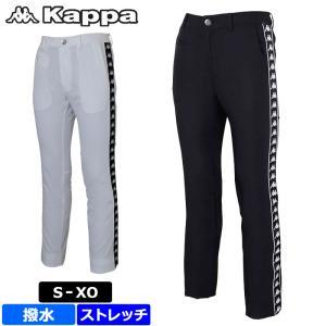 カッパ ゴルフ メンズ 撥水 ストレッチ ロングパンツ BANDA KGA12PA32 Kappa ...