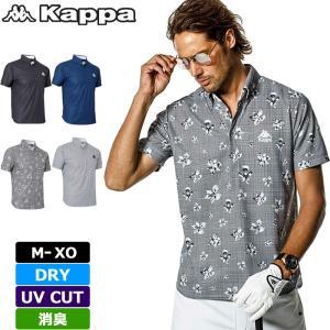 カッパ ゴルフ メンズ 吸汗速乾 消臭・抑制 半袖 UV CUT ボタンダウン ポロシャツ KGA5...
