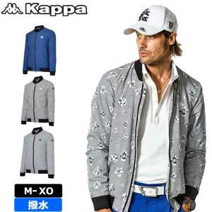 カッパゴルフ メンズ 撥水 ウィンド 長袖 ジャケット KGA52WT02 Kappa Golf 秋...