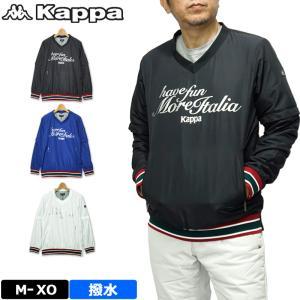 カッパゴルフ メンズ 撥水 Vネック 袖着脱 スニード KGA52WT03 Kappa Golf 秋...