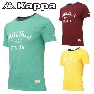 メール便発送OK カッパ メンズ 半袖Tシャツ KL552TS21 Kappa 新品 15FWスポーツウェア男性半そでシャツトレーニングランニングカジュアルウェアMEN'S春夏|golf-thirdwave