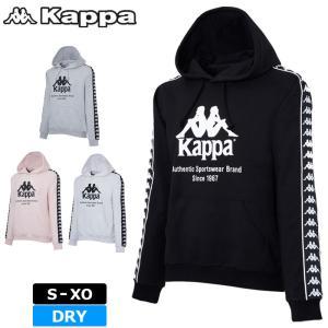 カッパ BANDA 吸汗速乾 スウェット パーカー KLA12KT02 ユニセックス Kappa 春...