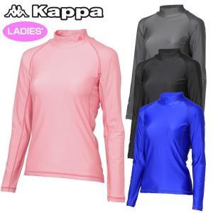 カッパ Kappa コンプレッションウエア トップス ロングスリーブ アンダーシャツ KM522UT81 新品 女性用