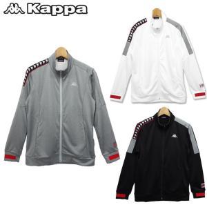 カッパ メンズウエア 長袖 ジャケット KM752KT41 Kappa 新品 17FW スポーツウェ...