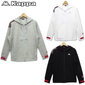 カッパ メンズウエア 長袖 ジャケット パーカー KM752KT42 Kappa 新品 17FW ス...
