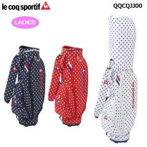 ルコック ゴルフ レディース 8.5型 キャディバッグ QQCQJJ00 20FW スポルティフ golf Lecoqsportif 女性用 ゴルフバッグ ゴルフ用バッグ SEP2|golf-thirdwave