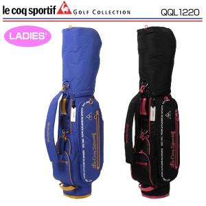 ルコックゴルフ ゴルフ キャディバッグ 8.5型 QQL12...