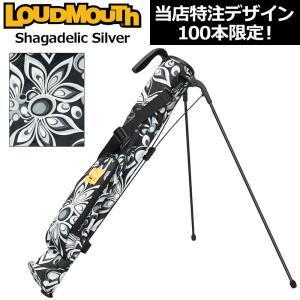 当店限定販売特注モデル ラウドマウス 2021 セルフスタンドキャリーバッグ シャガデリックシルバー LM-CC0004/761980(202) 21SS Loudmouth Bag 派手 な 柄|golf-thirdwave