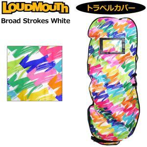 日本規格 ラウドマウス トラベルカバー ブロードストロークス ホワイト LM-TC0003/761976(288)  21SS Loudmouth ゴルフ トラベルケース ゴルフ用品 JUN2|golf-thirdwave