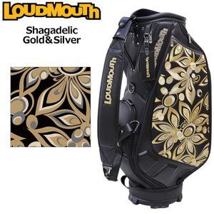 日本規格 ラウドマウス 2021 9型 キャディバッグ シャガデリックゴールド&シルバー LM-CB0005LTD 761999 287  21SS Loudmouth Bag ゴルフ用バッグ 派手な JUL1|golf-thirdwave