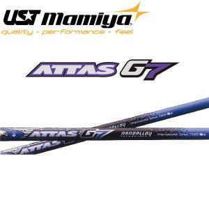 タイムセール スペック限定 UST Mamiya マミヤ ATTAS G7 アッタス ジーセブン ウッド用 シャフト 日本仕様 新品|golf-thirdwave