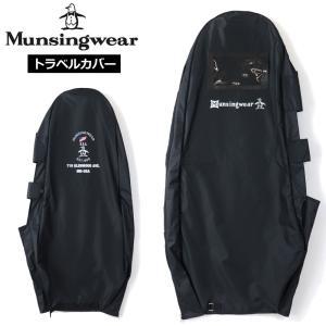マンシングウェア 2021 トラベルカバー MQBRJA70 9.5型対応  21SS Munsing Wear ゴルフ ゴルフ用品 APR1|golf-thirdwave