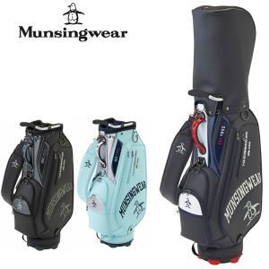 マンシングウェア 2021 9型 キャディバッグ MQBRJJ02 21SS MunsingWear ゴルフ用バッグ カートバッグ|golf-thirdwave