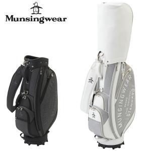 マンシングウェア 2021 9.5型 キャディバッグ MQBRJJ03 21SS MunsingWear ゴルフ用バッグ カートバッグ|golf-thirdwave