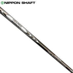日本シャフト 10周年記念限定モデル N.S.PRO MODUS3 TOUR115 スチール シャフト 単品  モーダス スリー ツアー NS NSプロ 20FW|golf-thirdwave