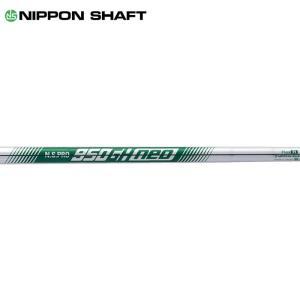 日本シャフト N.S.PRO 950GH neo アイアン用スチールシャフト 6本組(#5-PW)  NSプロ NSPRO エヌエス プロ 950 ネオ グリーン|golf-thirdwave