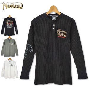 Norton メンズ 長袖 Tシャツ ヘンリーネック ワッフル 201N1103 ノートン TEE 春夏秋 20SS|golf-thirdwave