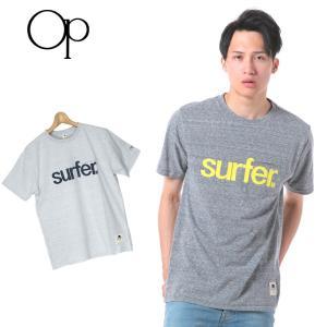メール便発送OK OP オーシャンパシフィック メンズ 吸汗速乾 半袖Tシャツ SURFERロゴ 517505 17SS OCEAN PACIFIC スポーツウェア 半そでシャツ|golf-thirdwave