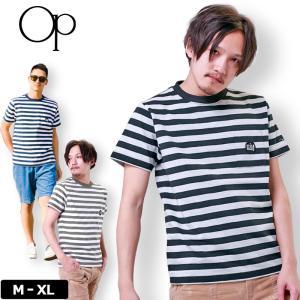 メール便発送OK OP オーシャンパシフィック メンズ ボーダー半袖Tシャツ 518503 18SS OCEAN PACIFIC マリン スポーツウェア|golf-thirdwave