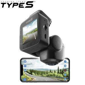 TYPE S 360度 ドライブレコーダー DRIVE360 DASH CAM 1080フルHD 16GBメモリーカード付属 ドラレコ 360°|golf-thirdwave