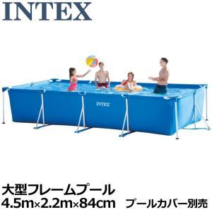 即納在庫あり インテックス 大型 フレームプール 4.5m×2.2m×84cm 28273 プールカバー無 450 水遊び 特大プール ビニールプール アウトドア用品|golf-thirdwave