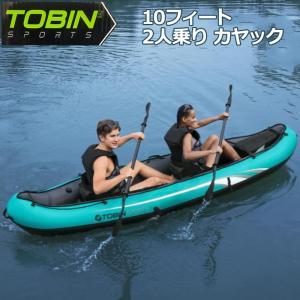 即納在庫あり TOBIN SPORTS 2人乗り カヤック ウェーブブレーク 10フィート 膨張式 トービンスポーツ メンズ レディース カヌー|golf-thirdwave