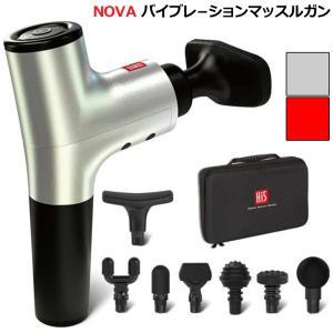 NOVA マッスルガン マッサージガン H15 筋膜リリース/筋トレ/ボディケア アタッチメント7種付属 男女兼用 強力 3段階調節 電動マッサージ器ノヴァ DEC2 DEC3|golf-thirdwave