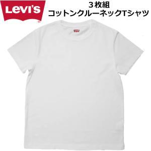 Levi's リーバイス クルーネック コットンTシャツ 3枚組 ホワイト Levis 綿100% メンズウェア メンズファッション カジュアル AUG3 SEP1|golf-thirdwave