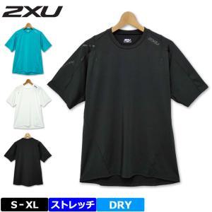 メール便発送 2XU メンズ 吸汗速乾 ストレッチ 半袖 シャツ MR6009A ツータイムズユー 20SS Tシャツ スポーツ フィットネス|golf-thirdwave