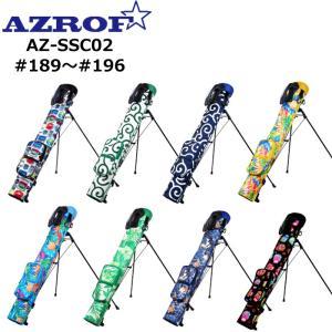 アズロフ セルフスタンドキャリーバッグ AZ-SSC02 #189-#196 AZROF POWERBILT パワービルト|golf-thirdwave