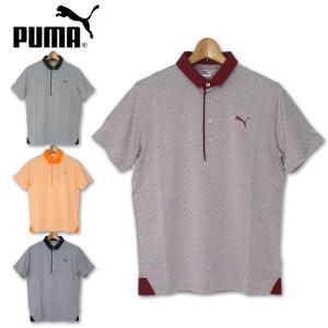 7f54917251c21 メール便可250円 プーマ メンズ 半袖 ポロシャツ 577588 ダイヤモンド ジャガード 18SS PUMA ゴルフ GOLF ゴルフウェア  半そで JUN2 JUN3