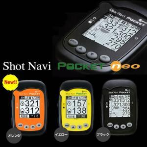 [クーポン有][人気モデル]ショットナビポケットネオ Shot Navi Pocket Neo[新品]