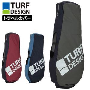 ターフデザイン トラベルカバー Travel Cover TDTC-2072 日本正規品 21SS TURF DESIGN ゴルフ ゴルフ用品 AUG3|golf-thirdwave