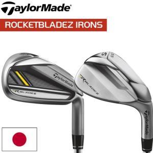 [クーポン有][Sale 64][レフティ]TaylorMade(テーラーメイド) 2013 RocketBladez ロケットブレイズアイアン 6本組(5-9,PW) TM7-113カーボン装着 日本仕様