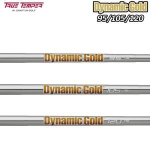 日本仕様 ダイナミックゴールド 95/105/120 スチールシャフト 6本組(#5-PW) X100/S200/R300 DG true temper トゥルーテンパー Dynamic Gold wedge 軽量|golf-thirdwave
