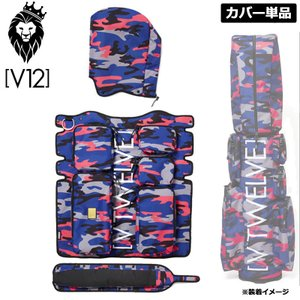 V12 ゴルフ キャディバッグ 8.5型セット V121800-BS01L/8.5型+カバーV121710-CV03L_78(Navy) Navy Camo 19SS|golf-thirdwave