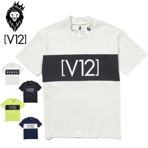 V12 ゴルフ ヴィ・トゥエルヴ 2021 メンズ モックネック 半袖 シャツ BACK STAR MOCK V122110-CT08  21SS ゴルフウェア 半そで おしゃれ ロゴ トップス V12GOLF|golf-thirdwave