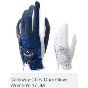 キャロウェイ シェブ デュアル グローブ ウィメンズ 17 JM Callaway Chev Dual Glove Women's 17 JM 2017モデル|golf-westandeast