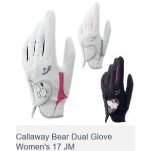 キャロウェイ ベアー デュアル グローブ ウィメンズ 17 JM Callaway Bear Dual Glove Women's 17 JM 2017モデル|golf-westandeast