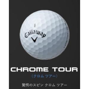 Callaway CHROME TOUR キャロウェイ クロムツアー ゴルフボール 2016モデル golf-westandeast