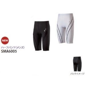 DUNLOP SRIXON ダンロップ スリクソン メンズ ハーフパンツ SMA6005 2016モデル|golf-westandeast