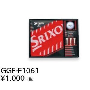 ダンロップ スリクソン Z スター XV ゴルフボール ギフト GGF-F1061 DUNLOP SRIXON Z STAR XV GOLFBALL GIFT 2017モデル