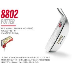 ウィルソン 8802 パター 176926 WILSON PUTTER 100周年記念復刻モデル|golf-westandeast