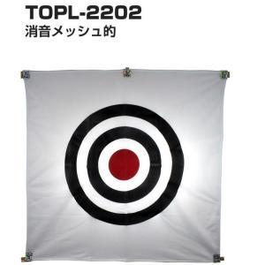 TEE-OFF  消音メッシュ的  サイズ1m×1m  TOPL-2202【税別1万円以上で送料無料...
