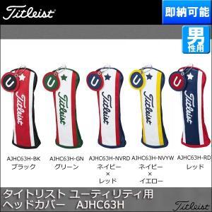 タイトリスト メンズ ユーティリティ用 ヘッドカバー AJHC63H U・H・Xのタグ付 Titleist|golf7